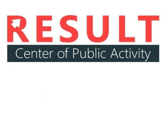 ГО «Центр громадської активності «Результат»