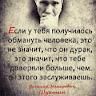 Василь Іванович
