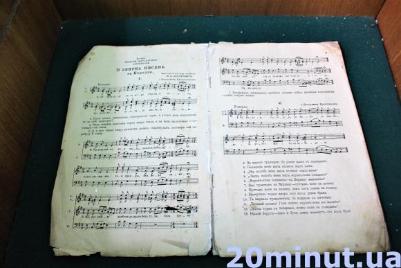 Друга збірка пісень з Поділля Миколи Леонтовича. Перше видання здійснене, а потім знищене самим автором. Уціліло кілька примірників. 1903 рік.