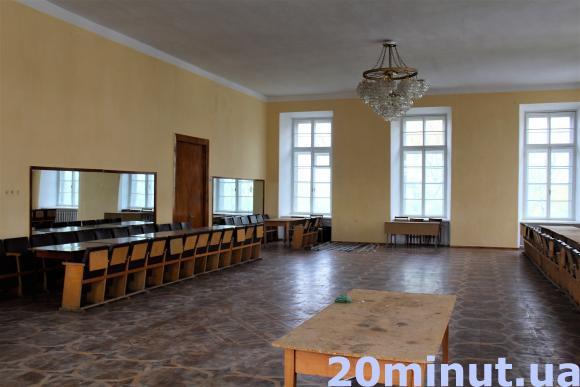 У минулому зала для проведення балів
