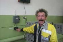 """Результат пошуку зображень за запитом """"Електрик"""""""
