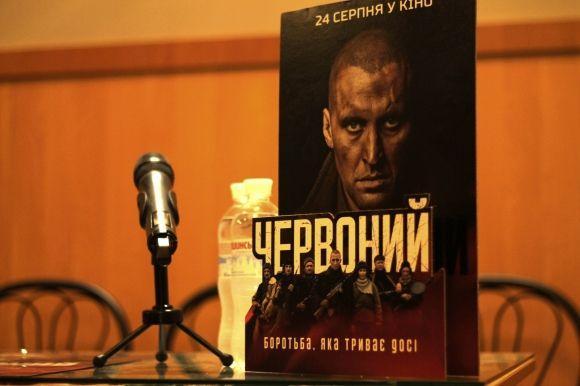 ВУжгороді відбувся допрем'єрний показ українського фільму «Червоний» / ВІДЕО