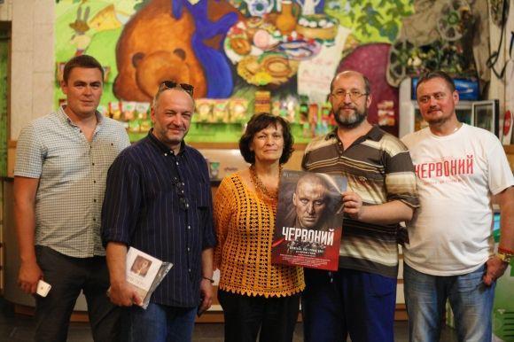 УЖитомирі відбудеться допрем`єрний показ українського фільму «Червоний»