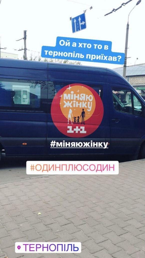 у мережі дописувачі уже постять фотографії автобуса, який роз`їжджає Тернополем