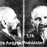 Андрій Бандера