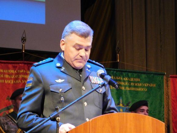 Відкрив церемонію нагородження Голова Державної прикордонної служби України генерал-лейтенант Петро Цигикал