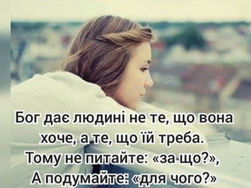 Фото Український журнал.