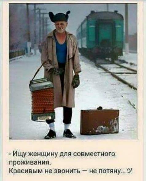 Фото Галины Кудринськи.
