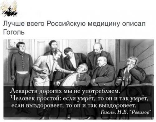 Фото History Time.