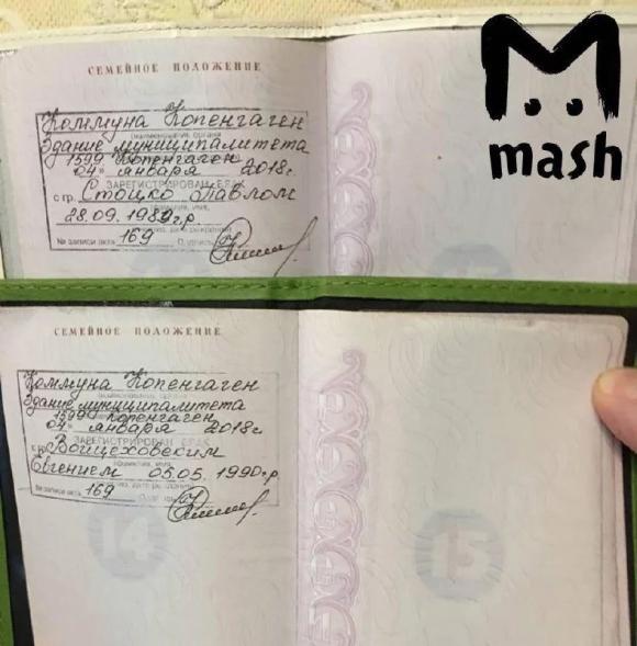Первый брак между геями зарегистрировали в России (фото, видео)