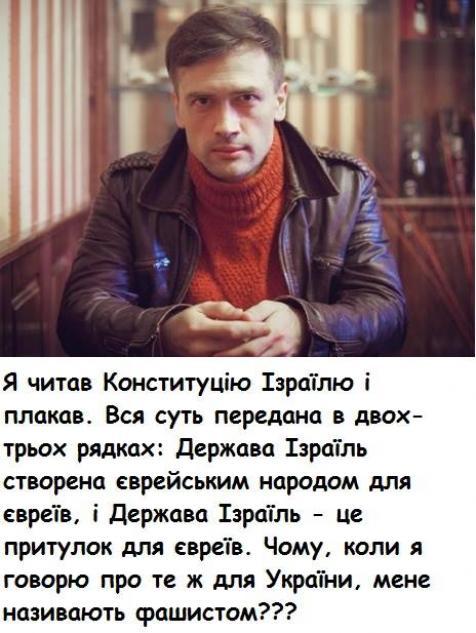 Фото Інтелігента Українського.