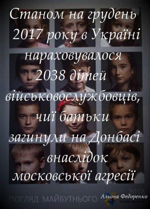 Фото Жанны Поляковой.