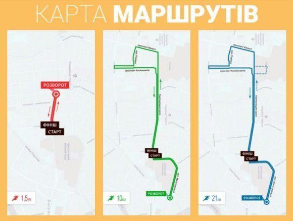 Детальніше маршрут можна роздивитись на сайті http://run.vn.ua/