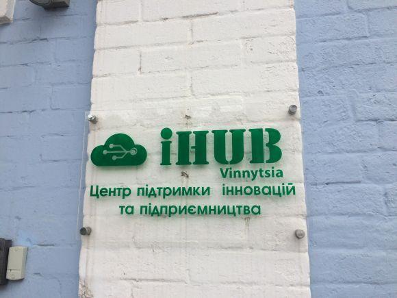 Альтернативна пропозиція до зміни інформаційних табличок на вулиці Соборній