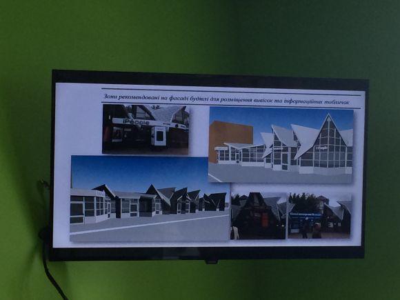 Також плануються роботи по реконструкції будвілі за адресою  вул. Соборна 53