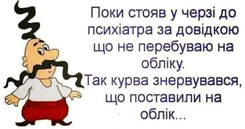 Фото Олега Українського.