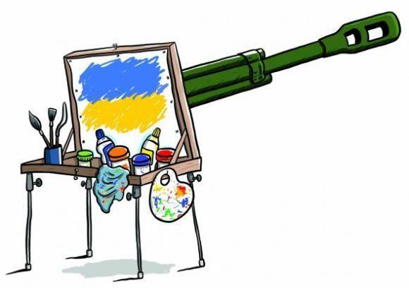 Художник Дмитро Скаженик бачить це так