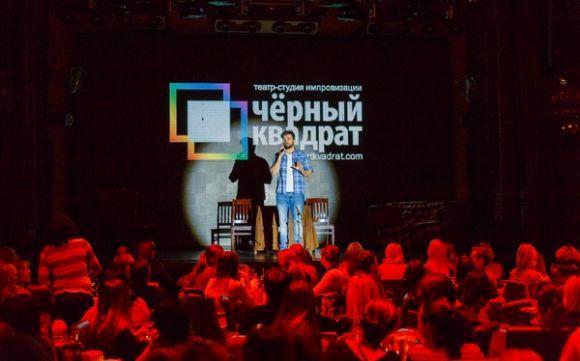 Выступление в современном театре
