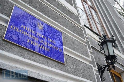 Кабмін схвалив законопроект про скасування спецдозволів на цілительство