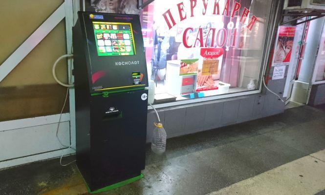 Ігрові автомати закон 2016