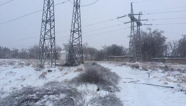 Картинки по запросу Фото колапс електрики