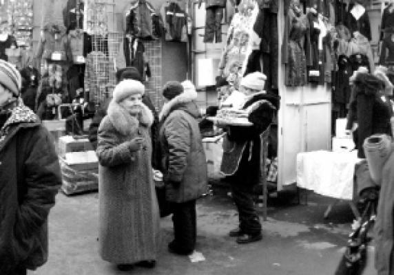 Оптовий речовий ринок у Хмельницькому