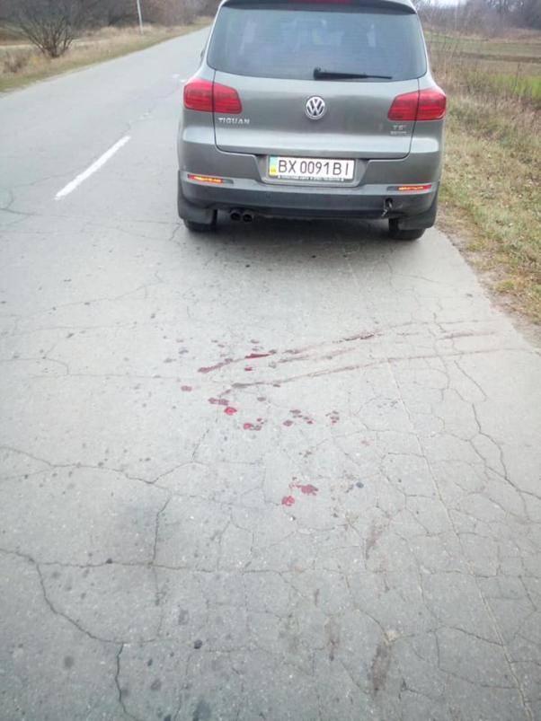 Машина і сліди крові