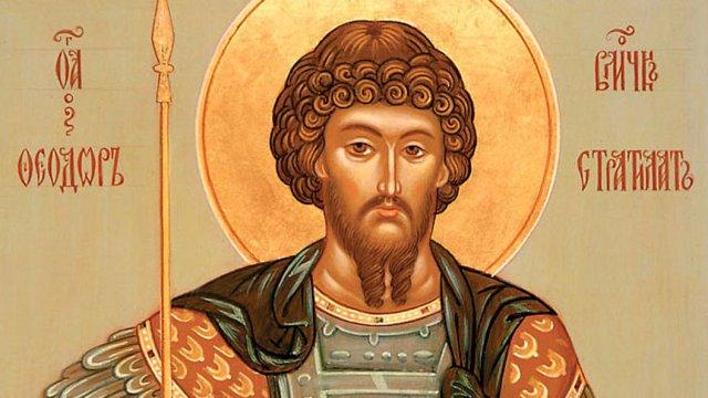 Великомученик Феодор Стратилат - фото 387234