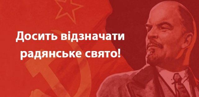 23 лютого - радянське свято - фото 229578