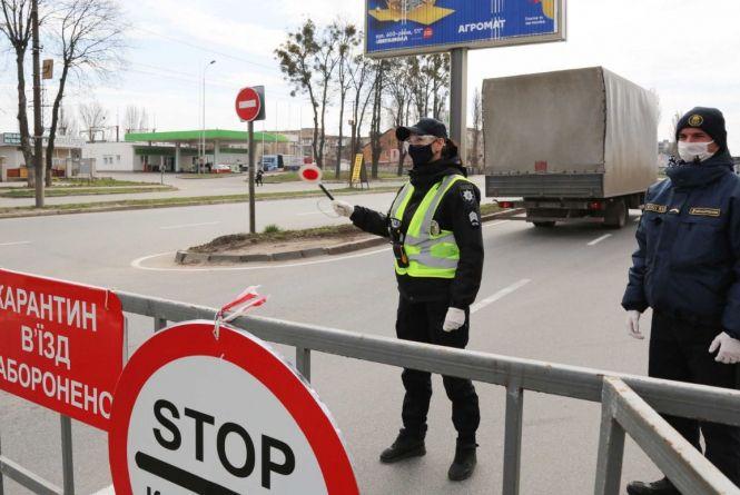 В'їзди у Вінницю закривають о 20.00. Залишають три пости з контролем