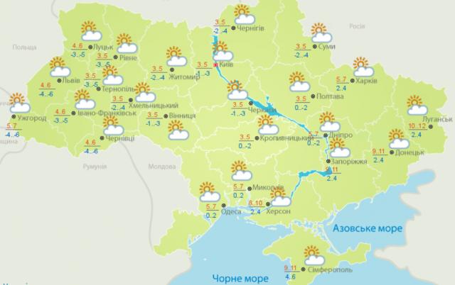Погода в Україні 31 березня: де пройдуть дощі зі снігом - фото 395052