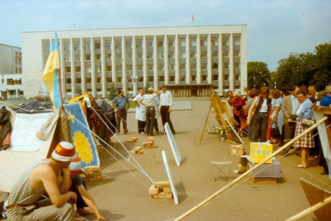 Світлина від Хмельницький Крайовий Народний РУХ 1989-1991 років.