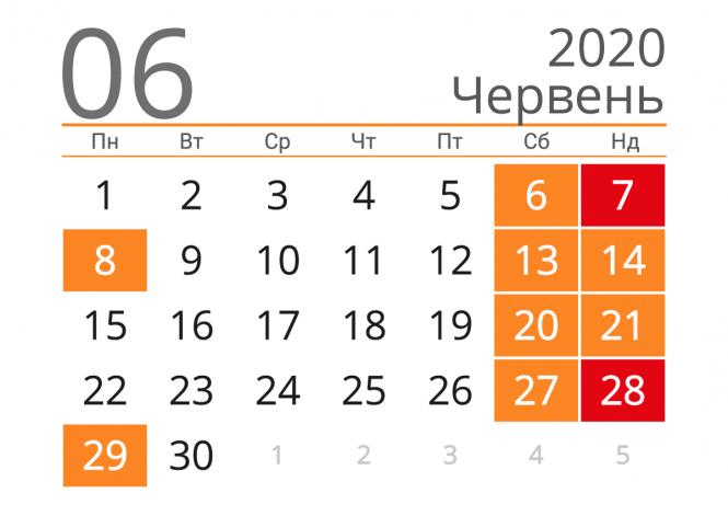 Скачати календар на Червень 2020 року безкоштовно