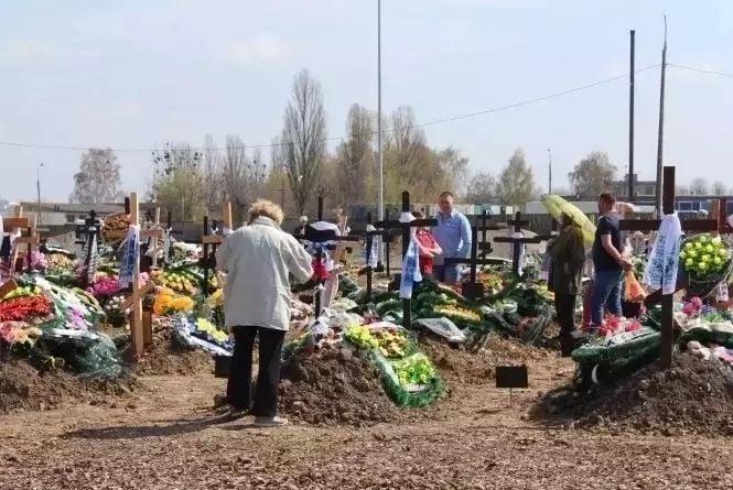 Поминальні дні у Вінниці: усім бути в масках та не їсти на кладовищах