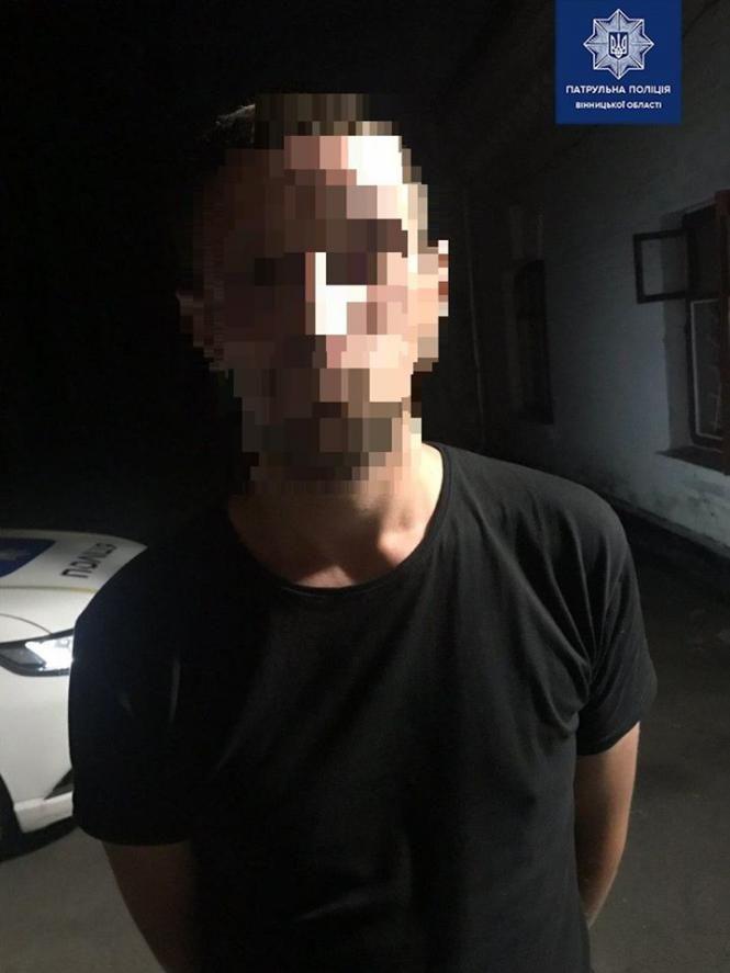 Світлина від Патрульна поліція Вінницької області.