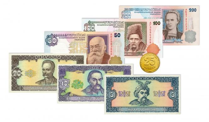 Монети номіналом 25 копійок та старі купюри з жовтня почнуть вилучати з  обігу - Західний кур'єр
