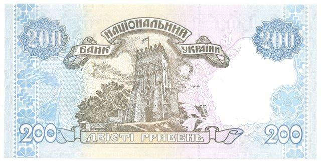 З жовтня українці не зможуть платити старими гривнями: які банкноти стануть недійсними - фото 425987