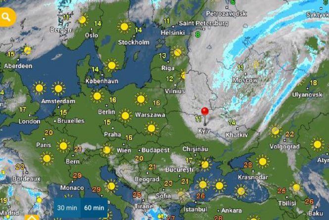 Погодні умови небезпечні. На вихідні синоптики оголосили попередження