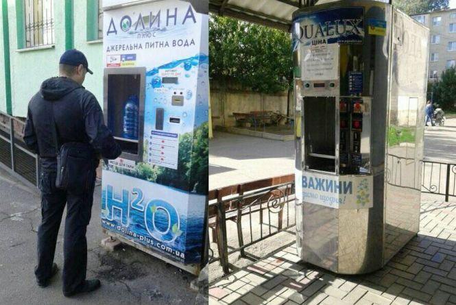 В акваматах у Вінниці тече джерельна і… водопровідна вода