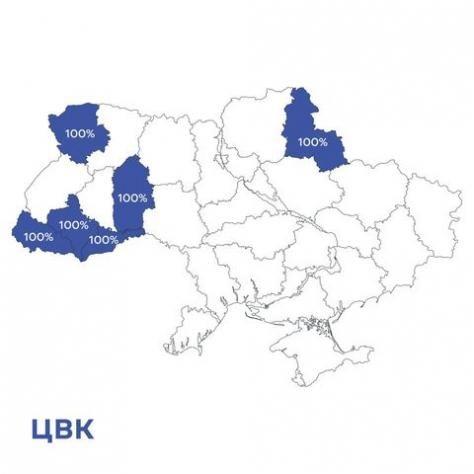 Світлина від Центральна виборча комісія - Central Election Commission of Ukraine.