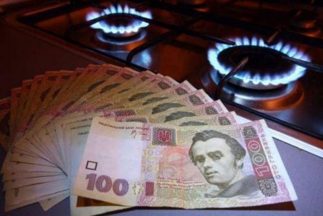 З 1 листопада ціна газу для вінничан зросла на 35%. Скільки платитимуть?