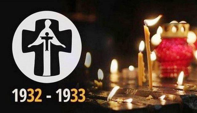 День пам'яті жертв голодоморів в Україні - фото 368129