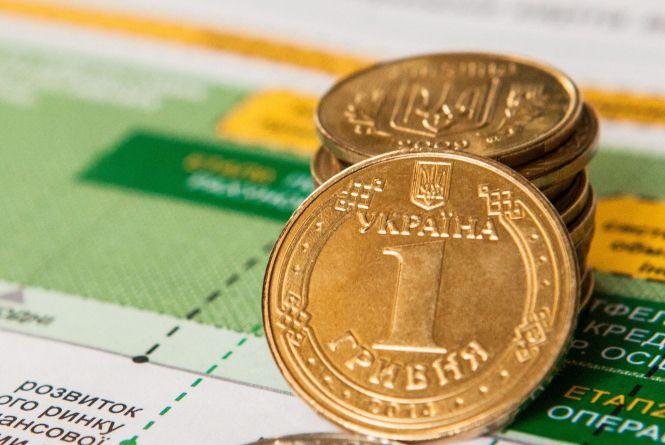 Нові тарифи та зарплати. Що ще чекає Україну з 1 січня?