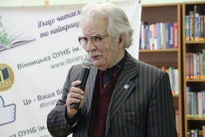 Пішов з життя відомий вінницький письменник Микола Рябий