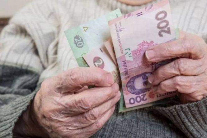 Графік збільшення пенсій на 2021 рік. Кому і скільки доплатять?