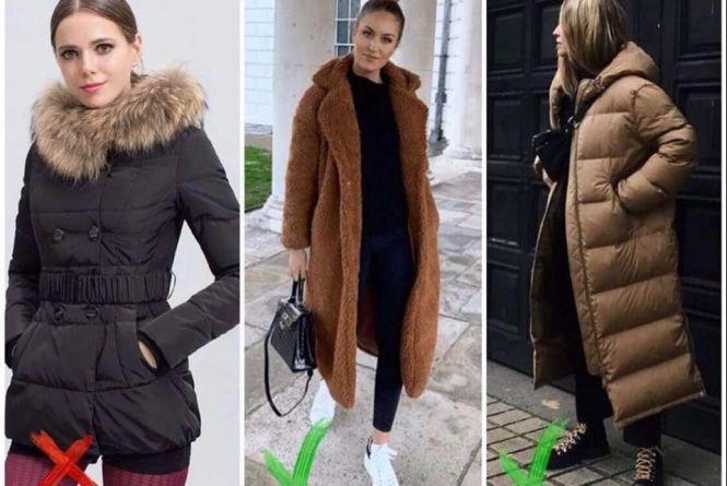Яким має бути жіночий зимовий «прикид»? Тренди і антитреди холодного сезону