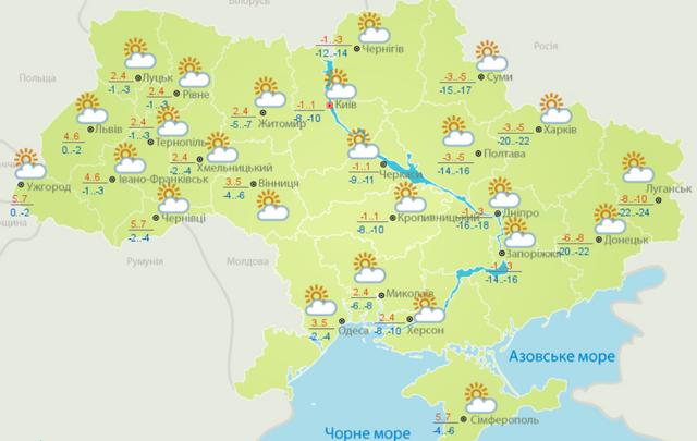 Погода в Україні 21 січня: у яких областях буде найтепліше - фото 443991