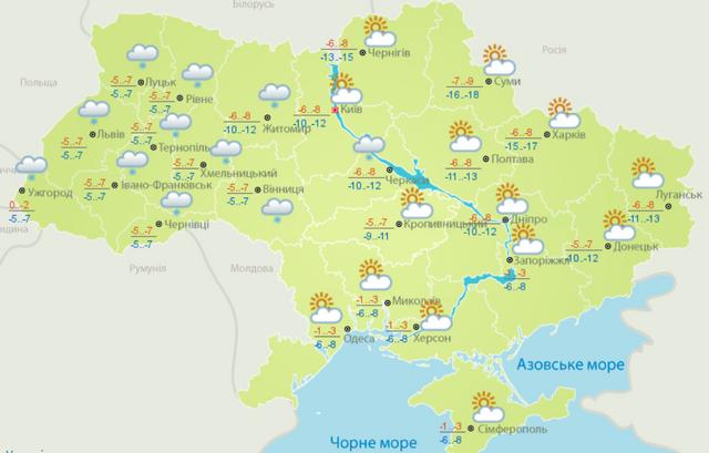Погода в Україні на Стрітення: прогноз на 15 лютого - фото 447705