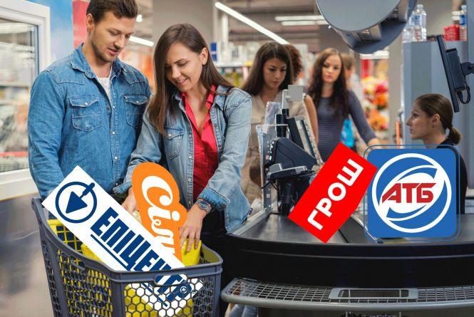 Продукти додому. У яких вінницьких супермаркетах і за скільки можна замовити доставку?