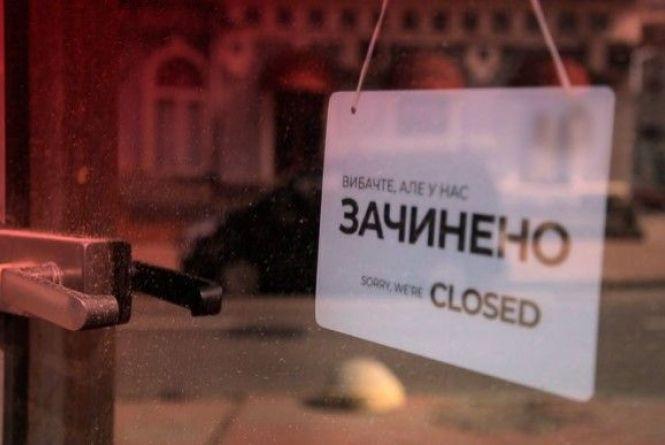 Україна з понеділка повертається до адаптивного карантину. Що відомо?